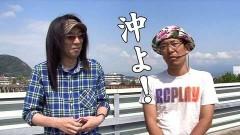 #382 おもスロ/ギャラガ/沖ドキ/モグモグ風林火山 全国/動画