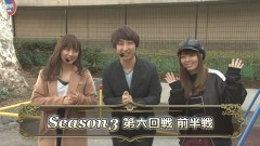 #11 パチマガ超3/バジ弦之介/海物語 桃鉄/番長 甘/動画