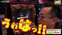 #403 打チくる!?/ミリオンゴッド-神々の凱旋- 前編/動画