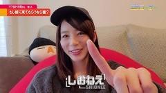 #59 満天アゲ×2/メンバーへの質問/動画