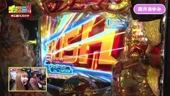 #136 CLIMAXセレクション/P ヤッターマンVVV/動画
