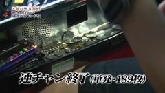 #168 TAI×MAN/ブラックラグーン2/動画