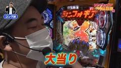 #158 CLIMAXセレクション/シンフォギア2/動画