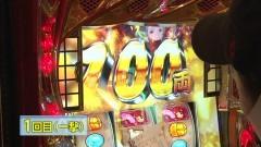 #176 TAI×MAN/吉宗3/スロ モンハンワールド/動画