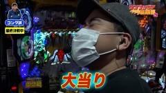#161 CLIMAXセレクション/シンフォギア2/動画