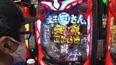#167 CLIMAXセレクション/大工の源さん 超韋駄天/動画