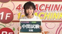 #24 必勝本セレクション/番長3/番長A/動画