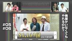 #99 スロじぇくとC/100回記念★特別編前編/動画