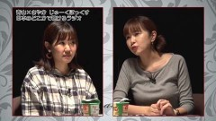 #108 CLIMAXセレクション/「設定付きパチンコ」について/動画