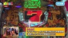 #110 CLIMAXセレクション/P すしざんまい極上/動画