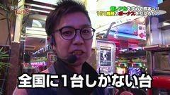 #8 閉店GO/大漁II/マクロスF/パトレイバー/ケロット3/コクッチー/動画