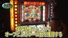 #220 パチスロバトルリーグ「18シーズン」/麻雀格闘倶楽部/動画