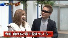#66 ペアパチ/真・北斗無双/ルパン三世〜Lupin The End〜/動画