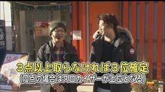 #353 パチバト「23シーズン」/バーサス/凱旋/動画