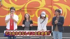 #103 ペアパチ/FAIRY TAIL/シンフォギア/ヤマト/動画