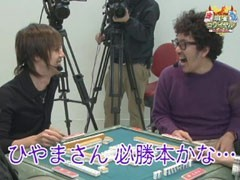 #11 沖と魚拓の麻雀ロワイヤル/動画