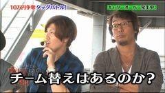 #12 やりますか/sp海JAP/凱旋/ハナビ/不二子におまかせ/動画