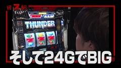 #121 スロじぇくとC/沖ドキ!2/サンダーVライトニング/動画