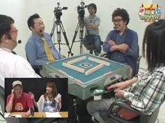 #37 沖と魚拓の麻雀ロワイヤル/動画