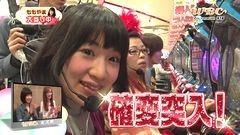 #38 WBC/絶狼/ウルトラバトル烈伝/動画