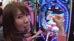 #24 三流/CRF機動戦士ZガンダムR/動画