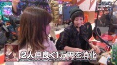 #82 WBC/フィーバー戦姫絶唱シンフォギア/大海物語4BLACK/動画