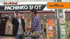 #117 わかってもらえるさ/真・慶次/沖海4/動画