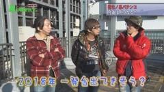 #35 あるていど風/LADY GAGA/悪代官/麻雀物語ドラム/動画