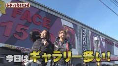 #146 わかってもらえるさ/G1優駿/大海物語4/SPリノMAX/動画