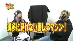 #28 マニアの遺言/オサンポテンゴク/みこしV/動画
