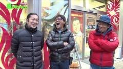 #93 あるていど風/蒼天の拳 朋友/星矢 海皇覚醒/天龍/動画