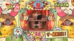 #35 マニアの遺言/クランキーコレクション/ぽんぽこ林/動画