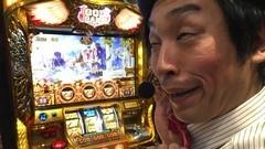 #3 御陽気者/ミリオンゴッド-神々の凱旋-/動画