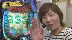 #14 パチマガ超/ギンパラ砂/タイガーマスク3/仕事人V/動画