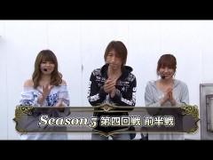 #7 パチマガ超5/北斗無双2/北斗無双/動画