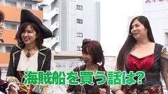 #1 船長タック8th/エウレカ3/凱旋/CR大海4/ウルトラ6兄弟/動画