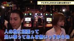#22 本気ですか/アステカ太陽/クラコレ/ゲッターマウス/動画