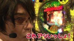 #46 ビジュR1/CR東京レイヴンズ/動画