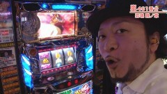 #478 嵐・梅屋のスロッターズ☆ジャーニー/山形県★前編/動画