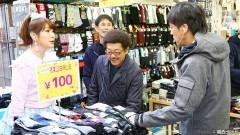 #347 努力とアイデアによる衝撃価格!激安店の裏側!/動画