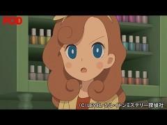 #27 逃亡者カトリー/動画