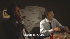 #44 嵐と松本/パチスロ北斗の拳 新伝説創造/動画