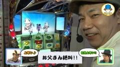#115 ふらっと5/番長3/ 聖闘士星矢 海皇覚醒SP/動画