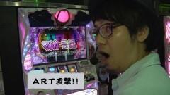 #117 ふらっと5/まどマギ2/北斗の拳 修羅の国篇/動画