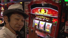 #121 ふらっと5/ニューキンハナハナ30…etc./動画