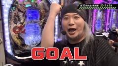 #532 サイトセブンカップ/天龍/シンフォギア/ルパン LAST GOLD/北斗無双/動画