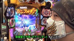 #537 サイトセブンカップ/シンフォギア2/動画