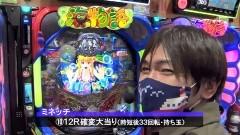 #554 サイトセブンカップ/P戦国乙女6/大海4/北斗無双/動画