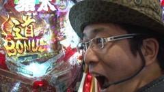 #15 ういち・ヒカルのパチンコ天国と地獄南国育ちin沖縄/動画