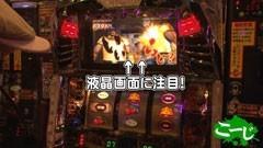#7 スロバト/モンキーターン�U/バジ絆/北斗の拳 転生の章/動画